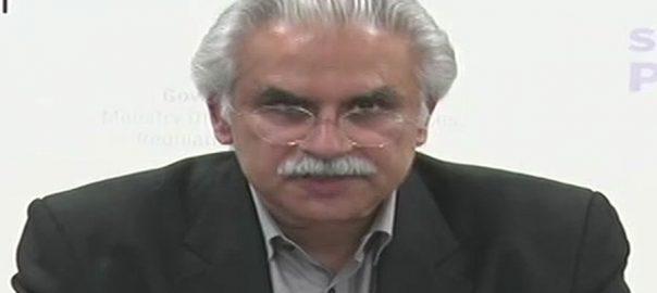ظفر مرزا ، پاکستان ، کورونا وائرس ، 13 ہلاکتوں ، تصدیق