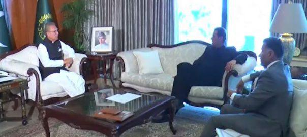 صدر ، وزیر اعظم ، ملاقات ، ملکی اور عالمی صورتحال ، تبادلہ خیال ، اسلام آباد ، 92 نیوز