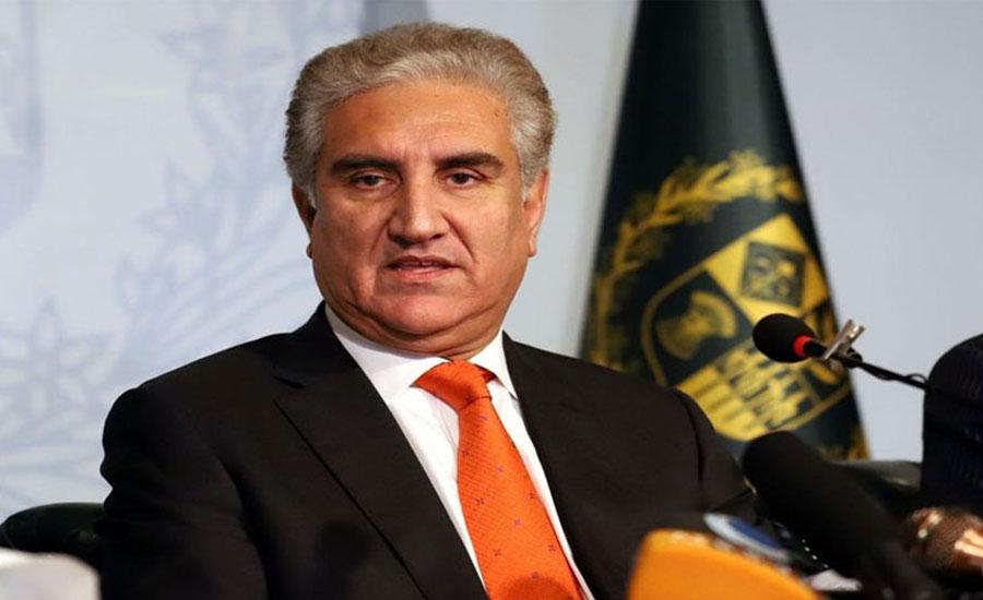 پاکستان فیٹف سفارشات پر مکمل عملدرآمد کیلئے کوشاں ہے ، شاہ محمود قریشی