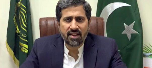 Fayyaz ul Hassan Chohan