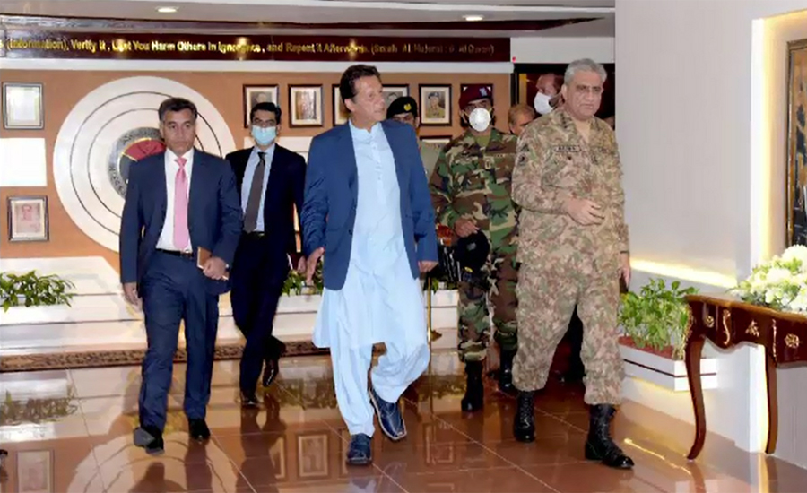 وزیر اعظم ، آرمی چیف کا آئی ایس آئی ہیڈ کوارٹرز کا دورہ