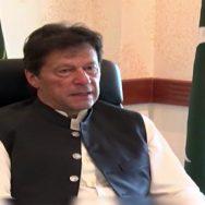 وزیراعظم عمران خان ، آج ، ایک روزہ دورے ، لاہور آئیں گے ، اسلام آباد ، 92 نیوز