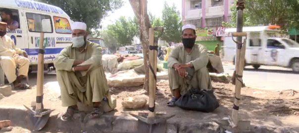 کراچی ، لاک ڈوان ، دیہاڑی دار مزدوروں ، مشکلات بڑھ گئیں ، 92 نیوز