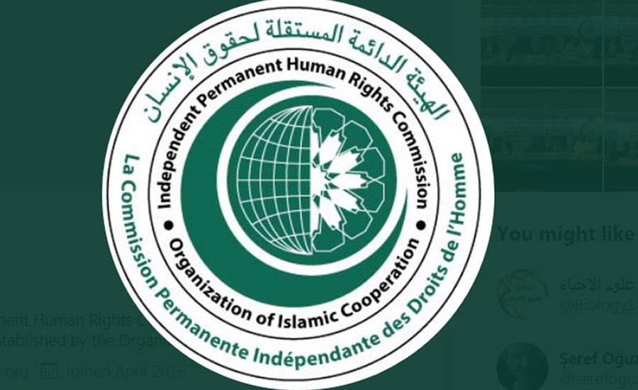 اسلامی تعاون تنظیم کا بھارت میں بڑھتے اسلاموفوبیا کی فوری روک تھام کامطالبہ