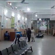 پنجاب، سندھ ، خیبرپختونخوا ، آج ، اسپتالوں ، او پی ڈیز ، بحال