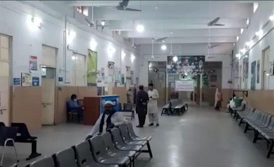 پنجاب، سندھ اور خیبرپختونخوا میں آج سے اسپتالوں کی او پی ڈیز بحال