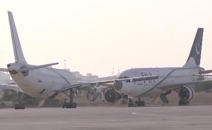 سربراہ پی آئی اے کی خصوصی پروازوں کے کرائے فوری کم کرنیکی ہدایت