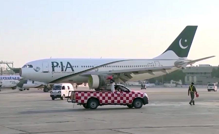 پی آئی اے نے امریکا کیلئے براہ راست پروازوں کی اجازت دینے کی درخواست کر دی