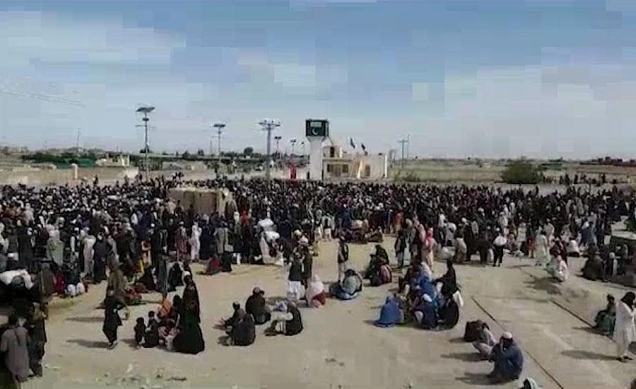 چمن میں پاک افغان سرحد دوسرے روز بھی افغان باشندوں کیلئے کھلی ہے