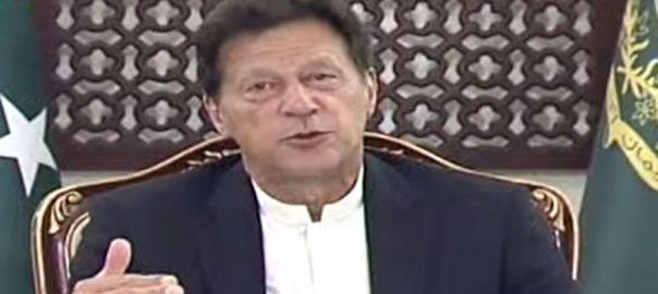 اگلے 2 ہفتے ، جزوی لاک ڈاؤن ، جاری ، وزیراعظم عمران خان ، اظہار خیال ، اسلام آباد ، 92 نیوز