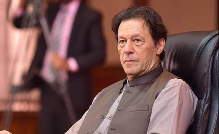 وزیر اعظم کئی وزراء اور مشیروں کی کارکردگی سے غیر مطمئن،رپورٹ طلب کرلی