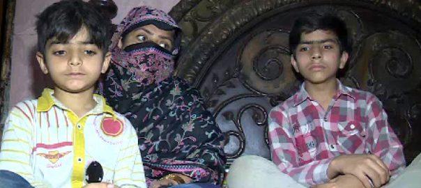 Shaheen گھروں کے چولہے لاہور 92 نیوز شاہین