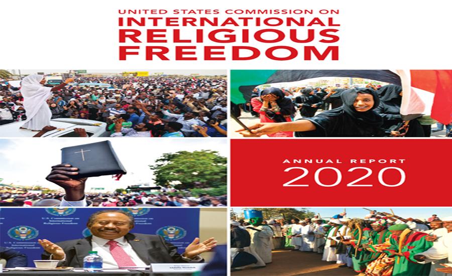 امریکی کمیشن برائے بین الاقوامی مذہبی آزادی کی بھارت پر سخت پابندیوں کی سفارش