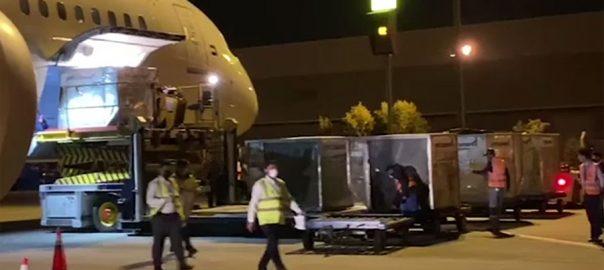 متحدہ عرب امارات ، 11 ٹن ، طبی امدادی سامان ، خصوصی طیارہ ، پاکستان