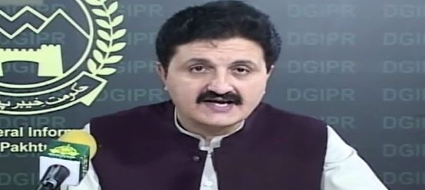 کورونا ، گھروں ، آپ باہر ، لیکر آرہے ہیں ، اجمل وزیر ، بریفنگ ، پشاور ، 92 نیوز