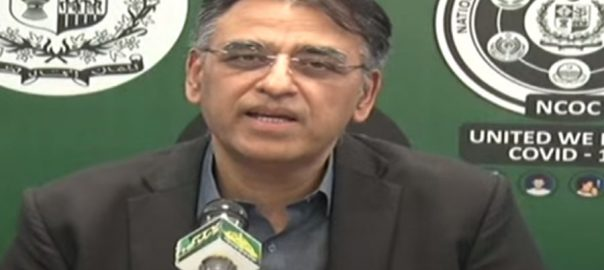 تمام فیصلے ، وفاق ، صوبائی وزرائے اعلیٰ ، مشاورت ، اسد عمر ، میڈیا سے گفتگو ، اسلام آباد ، 92 نیوز