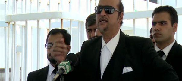 بابراعوان ، بطور مشیر پارلیمانی امور ، تقرر ، نوٹیفکیشن جاری ، اسلام آباد ، 92 نیوز