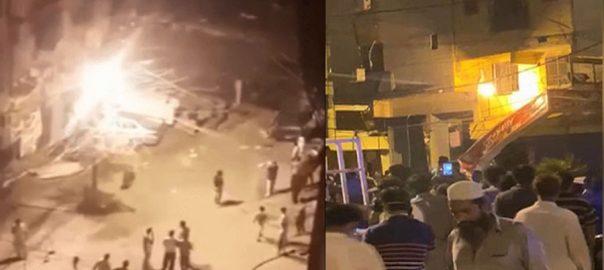 کراچی ، علاقے ، ڈیفنس ، فیز ٹو ، بیکری ، سلنڈر ، دھماکا، دو ، افراد ، زخمی