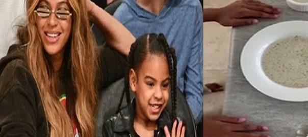 معروف ، امریکی گلوکارہ ، بیونسے ، بیٹی ، کورونا ، بچنے ، لوگوں ، ہاتھ دھونے ، ترغیب