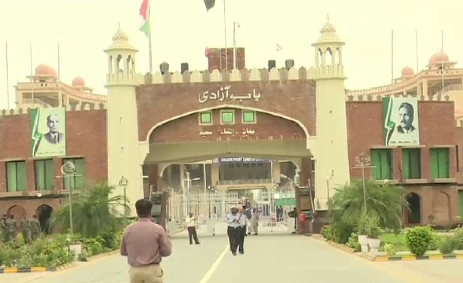 بھارت میں پھنسے 41 پاکستانی وطن واپس پہنچ گئے