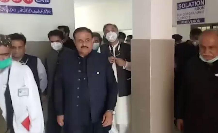 وزیراعلیٰ پنجاب نے رورل ہیلتھ سنٹر میں ادویات ، طبی سامان کی دستیابی کا جائزہ لیا