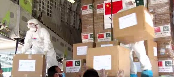 چین ، میڈیکل ایمرجنسی ریلیف ، دوسری کھیپ ، پاکستان پہنچ گئی ، آئی ایس پی آر ، راولپنڈی ، 92 نیوز