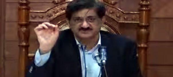 مراد علی شاہ ، کورونا ، وفاق ، اقدامات ، سوالات اٹھا دیئے ، میڈیا سے گفتگو ، کراچی ، 92 نیوز