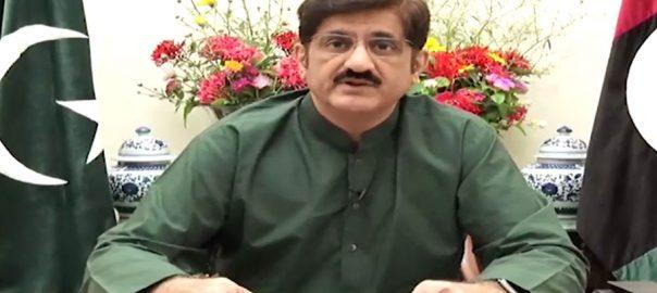 سندھ ، کورونا ، 24 گھنٹے ، مزید 7 جانیں ، وزیراعلیٰ سندھ مراد علی شاہ ، کراچی ، 92 نیوز