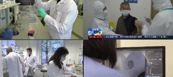 یورپی ممالک ، کورونا وائرس ، ویکسین ، انسانوں ، آزمائش ، آغاز