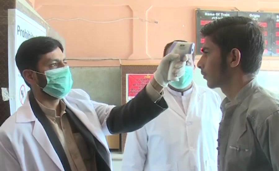 پاکستان میں کورونا کے وار تیز ، مزید 24 افراد جان سے گئے