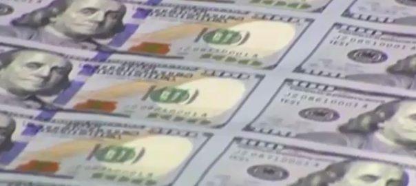 انٹربینک ، ڈالر ، مقابلے ، روپے ، قدر ، اضافہ