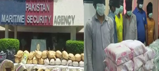 پاکستان میری ٹائم سکیورٹی ایجنسی ، پاکستان کسٹم ، کارروائی ، ماہی گیری ، کشتیوں ، 2 ہزار 724 کلوگرام ، منشیات ، برآمد