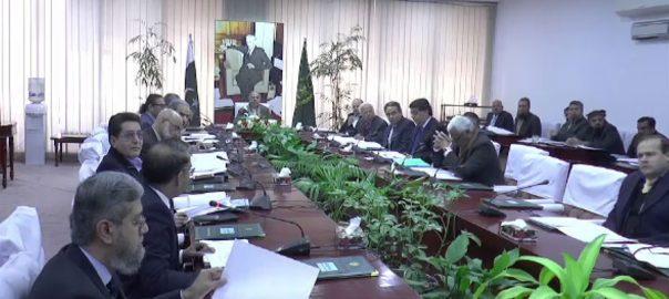 اقتصادی تھنک ٹینک ، قرضوں ، سود کی شرح، 9 فیصد کم ، تجویز ، اسلام آباد ، 92 نیوز