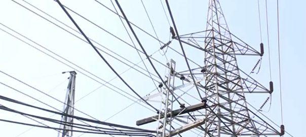 پنجاب حکومت ، رمضان بازاروں ، سبسڈی بجلی ، بلوں ، منتقل ، غور