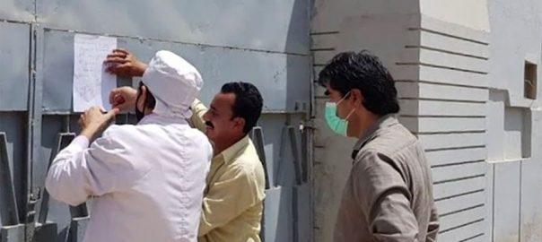 ایس او پیز ، عمل ، کراچی ، 2 صنعتی یونٹس ، سیل