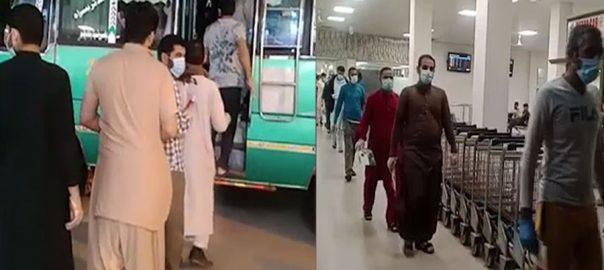 فیصل آباد ، نجی ایئرلائن ، وطن ، 178 افراد ، جھنگ روڈ ، قرنطینہ سنٹر