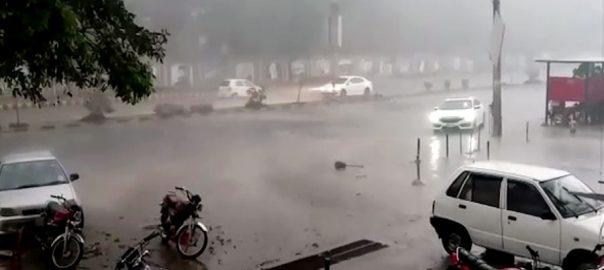 فیصل آباد ، ملتان ، سرگودھا ، مختلف علاقوں ، بارش ، ژالہ باری ، فصلیں متاثر ، خدشہ ، 92 نیوز
