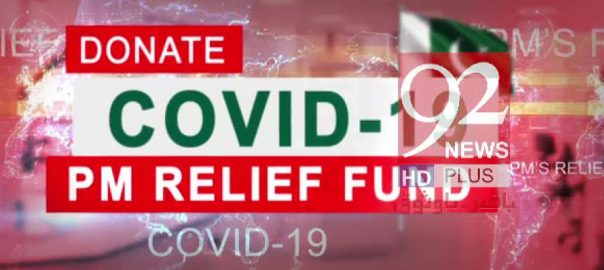 وزیراعظم ، ساتھ ، کورونا ، لاک ڈاؤن ، متاثرین ، امداد
