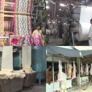 پنجاب حکومت ، کم اسٹاف ، حفاظتی انتظامات ، بڑی صنعتوں ، کام کرنیکی اجازت ، لاہور ، 92 نیوز