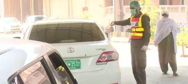 حیات آباد میڈیکل کمپلیکس پشاور ، ڈاکٹر ، کورونا وائرس ، تصدیق ، 92 نیوز
