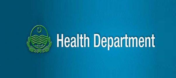 چینل 92 نیوز ، خبر پرایکشن ، وزارت صحت ، کابینہ ، ڈیوٹی فری 12 آئٹمز ، درآمد پر پابندی ، سفارش ، اسلام آباد ، 92 نیوز