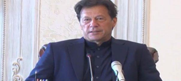 وزیراعظم ، زیرصدارت ، قومی رابطہ کمیٹی اجلاس ، آج طلب ، اسلام آباد ، 92 نیوز
