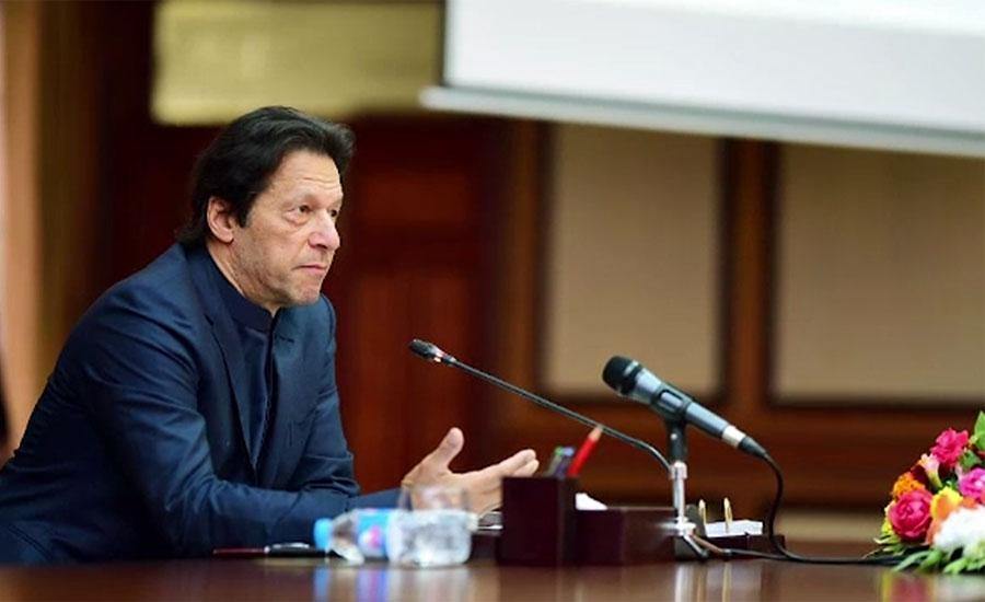 وزیراعظم عمران خان کے ایک روزہ کراچی کے دورے کا امکان