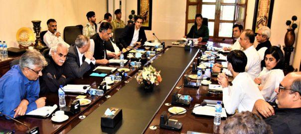وزیراعظم ، عمران خان ، زیر صدارت ، اعلیٰ سطح ، اجلاس ، کورونا وائرس ، صورتحال، روک تھام ، اقدامات ، تبادلہ خیال