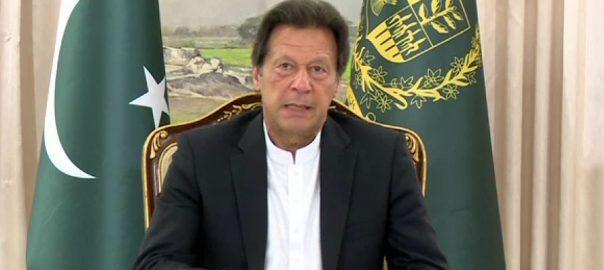 وزیراعظم ، عمران خان ، کورونا ، گورنر سندھ ، صحت یابی ، دعاگو