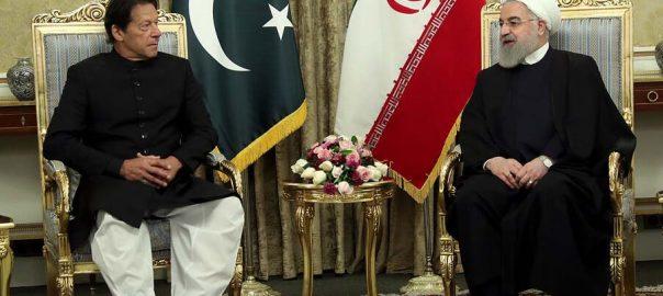 imran khan with hassan rohani