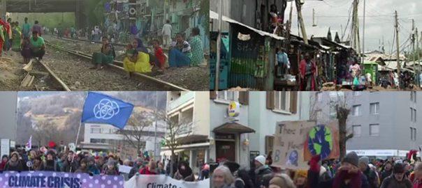 کورونا ، عالمی ، علاقائی معیشت ، اندازوں ، متاثر ، رپورٹ
