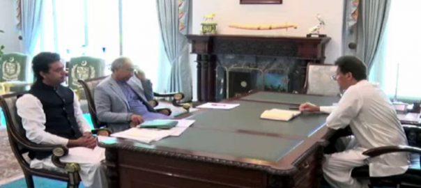 کامیاب جوان پروگرام ، رقم ، اڑھائی کروڑ ، منظوری ، وزیراعظم عمران خان ، اسلام آباد ، 92 نیوز