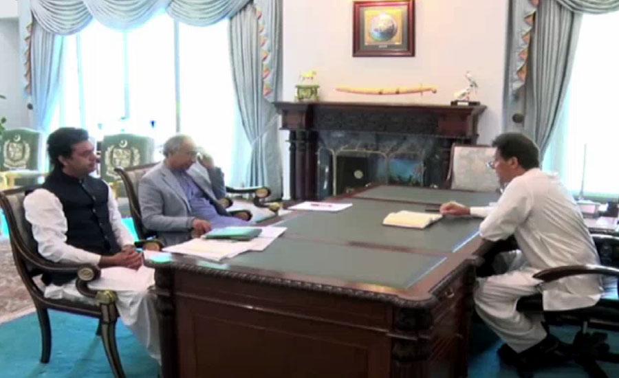 وزیراعظم نے کامیاب جوان پروگرام کی رقم بڑھانے کی منظوری دیدی