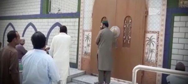 کورونا ، لاہور ، نماز جمعہ ، اجتماعات انتہائی محدود ، 92 نیوز